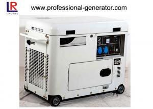 China Noise - Reducing 7kw Portable Silent Diesel Fuel Generator 15HP Diesel Engine on sale