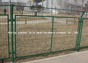 China Custom Decorative Iron Galvanized Welded Wire Fence For Garden Buildings Fence on sale