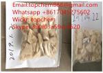 Crystal Eutylone Brown Hydrochloride CAS NO 17764-18-0 Eutylone  N-Ethylbutylone Eutylone RCs 99.9% Eutylone China