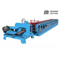 Reliable C Section Roll Forming Machine , Chain Drive Type Z Purlin Forming Machine