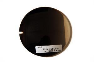 China Polarized Sunglass Lens (HR4009) on sale