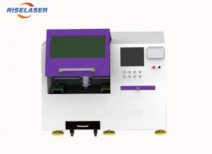China Metal Plate Small Laser Cutter , Small Laser Metal Cutting Machine 60m / Min on sale