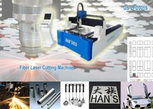China Stainless and Carbon Fiber Laser Cutting Machine , CNC Laser Cutter on sale