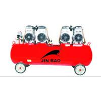 high pressure piston industrial silent air compressor  ,portable  oilless  air compressor wholesaler