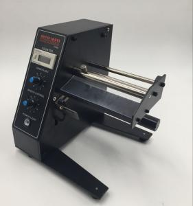 China 3.8KG Automatic Label Dispenser AC 110V High Performance 210 * 210 * 220mm on sale