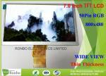 Industrial LCD Screen Display 7.0 inch 800*480 High Brightness LCD Module RGB 50pin interface