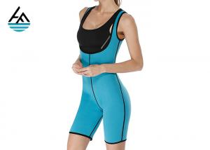China Comfortable Elastic Full Body Sweat Suit / Neoprene Sauna Suit  For Fitness Exercise on sale