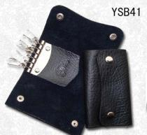 China Key pouches on sale
