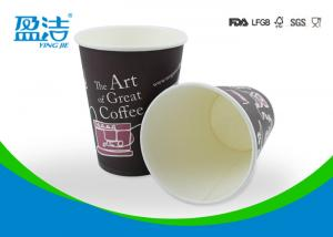 China 12oz Vending Paper Hot Drink Cups , Spiral Design Disposable Cups With Lids on sale