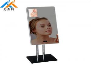 China 76 Smart Photo Digital Magic Mirror Display Booth 178°/178° Viewing Angle 50/60Hz on sale