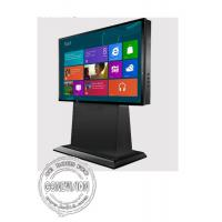 China 82 Inch Free Holder Touch Screen Kiosk Floor Standing Android Advertisement Player on sale
