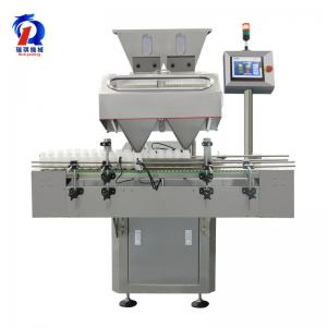 China RQ-DSL-24 Automatic Production Line Counting Machine For Capsule And Tablet on sale