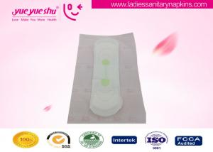 China Single packing Traditional Chinese Medicine Sanitary Napkin 240mm Length For Dysmenorrhea People on sale