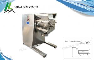 China Food Medicine Pharmaceutical Granulation Equipments / Oscillating Swing Granulator in many field on sale