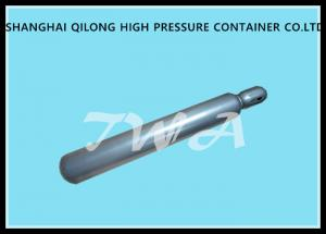 China 21.7kg TWA Steel Industrial Gas Cylinder / Oxygen Argon Co2 Tank on sale
