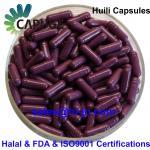 As cápsulas de gelatina fazem sob medida 0, 1, 2, 3, toda a cor 4# fez do Gelatin/de Rousselot Halal e FDA certificou