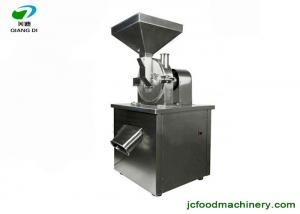 China multi functional ginger powder turmeric powder grinding machine on sale