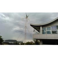 Renewable Energy Wind Turbine Generator System 1000W 24 / 48V For Home