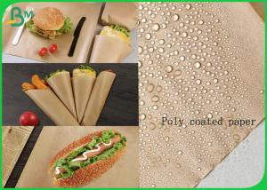 China FDA Certified Greaseproof Kraft Food Wrapper Reel With Poly Coated on sale