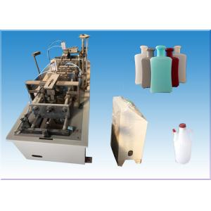 China Plastic Bottle Blowing Machinefor PE / PP / PVC Small Bottle 0.4-0.7 Mpa Working Pressure on sale