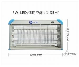 China mosquito killer lamp with LED light tube with Aluminium frame electronic insect killer on sale