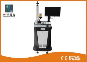 China High Power Deeping Metal Laser Marking Machine 50W 60W 100W For Auto Parts on sale