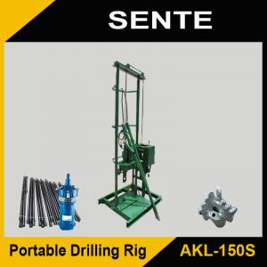 China Cheap small water well drilling rig AKL-150S on sale