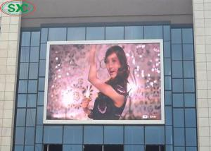 China Full color waterproof advertising billboard P10 outdoor LED Display/LED Video Wall on sale
