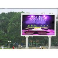 China Shopping Mall Outdoor Digital Led Billboard Ads , Electronic Billboard Signs on sale