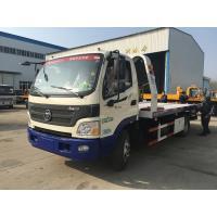 4 Ton Wheel Lift Breakdown Wrecker Tow Truck Foton 6 Wheel Flatbed Breakdown Tow Lorry
