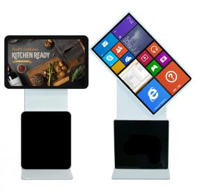 China Interactive Security Multi Station Rotating Advertising Kiosk Wifi 4G Remote Control Touch Screen on sale