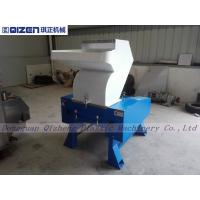 2 PCS Stationary Cutter Waste Plastic Crusher Machine Multi Applications