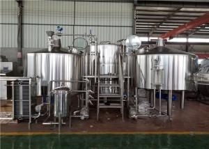 China 2000L Craft Beer Brewing Equipment on sale