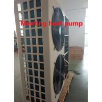 China Floor Heating Air To Water Heat Pump Low Temp Galvanized Steel Sheet 380V Side Blow  Safe & Comfort on sale