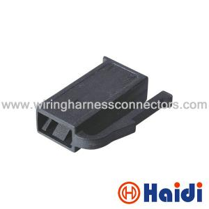 China Female Crimp Terminal Sealed Wire Plugs AC Power Socket Connectors 191 906 231A on sale