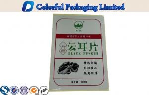 China Self-adhesive Waterproof Custom Product Labels Stickers with Nice Printing on sale