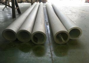 China Solid ASTM A312 Stainless Steel Pipe , Seamless Stainless Steel Round Tube TP316L on sale