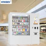 Computer Accessories Mini Mart Vending Machine Electronics Vending Kiosk With Card Payment