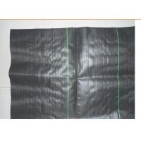 Black Split Yarn Flat Slik PP Woven Geotextile For Anti Leakage Filtering Of Dam