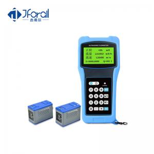 China Portable Clamp On Ultrasonic Flow Meter With LCD Display ABS Material on sale