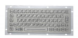 China 64 Keys Stainless Steel Backlit Usb Keyboard , Industrial Metal Keyboard With Trackball on sale