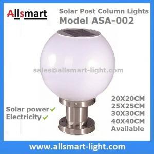 China Solar Post Column lights Solar Fence Top Pillar Outdoor Lighting 20cm25cm30cm40cm Electricity and Solar Hybrid Lights on sale