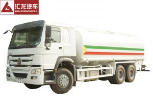 China 336HP Water Tank Truck High Precision PTO Rotational Hydro Cannon 30000L Tank on sale