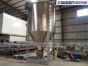 China Single Screw Vertical Powder Mixer , Chemical Mixing Equipment High Stirring Efficiency on sale
