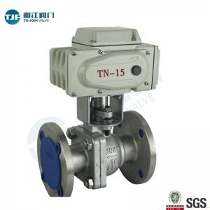 China API 607 CF3 Stainless Ball Valve of Petrol Chemical Valve with Motorized Actuator supplier