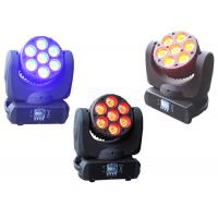 Professional 7pcs LED Moving Head Light Stage Lighting Channel 11 / 17 Holiday Lights Beam Angle 20 degree Disco DJ Lamp