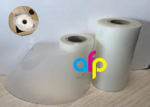 China Polyester Roll Laminating Film 180mm - 1880mm Roll Width Multiple Extrusion on sale