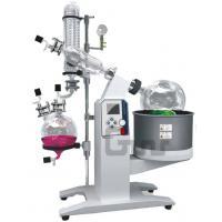 5L/10L/20L/50L rotary vacuum evaporator price&brochure