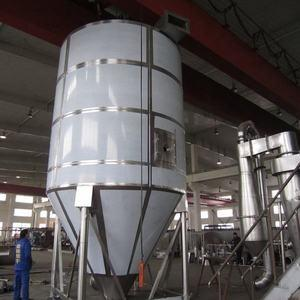 China SUS304LPG-100 High Speed Food Spray Dryer Machine with steam heating source , water evaporaton is 100kg per hour on sale