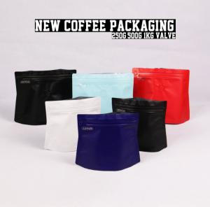 China Custom Printed Laminated Material Zip lock large 250g/500g/1kg aluminum foil stand up pouch for coffee packaging bag on sale